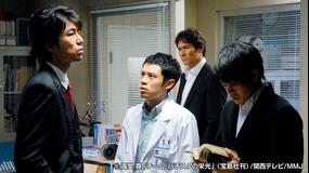 チーム・バチスタの栄光 第04話