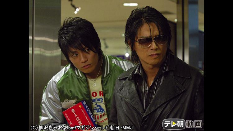 特命係長 只野仁(2007年) 第30話