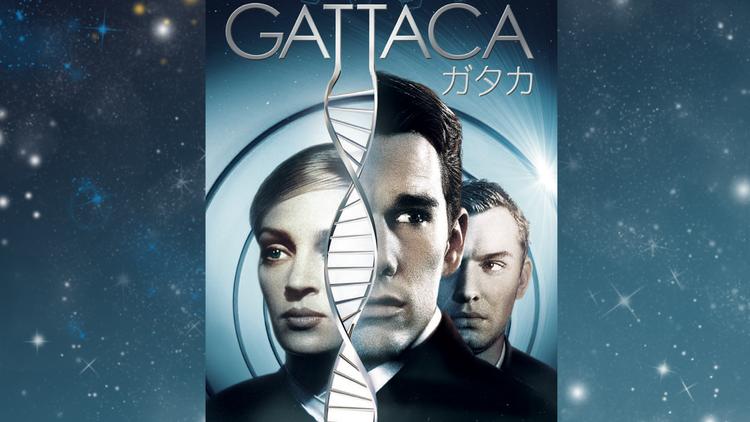 ガタカ/字幕【イーサン・ホーク+ユマ・サーマン】