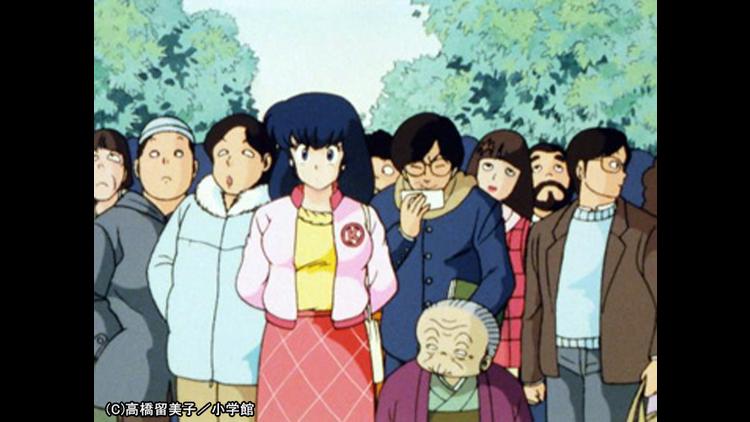 めぞん一刻 デジタルリマスター版 第1シーズン #05