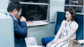 サヨナラ、えなりくん 第10話(最終話)