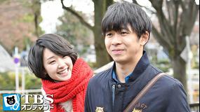 レンタルの恋 第01話