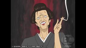 銀魂 (1年目)第004話
