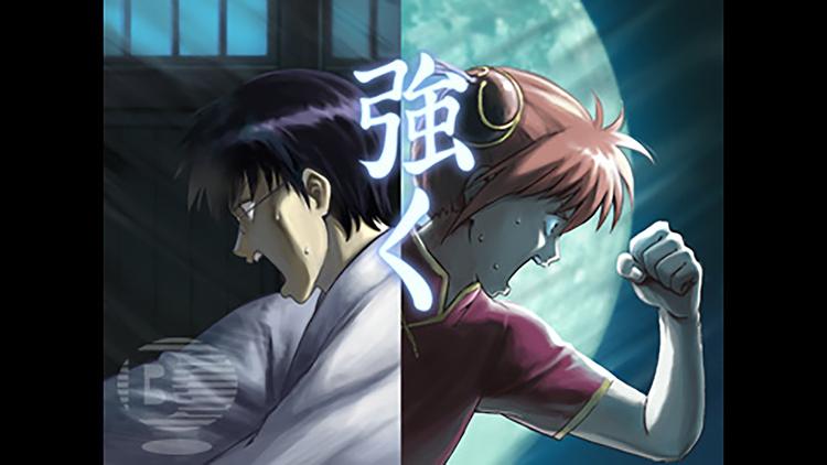 銀魂 (3年目)第147話