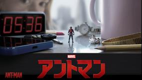 アントマン/字幕