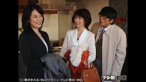 特命係長 只野仁(2009年) 第34話