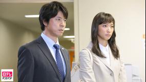 花咲舞が黙ってない(第2シリーズ) 第09話