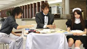 仮面ライダーディケイド 第09話