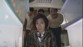 恋のスケッチ -応答せよ1988- 第10話/字幕