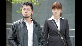 闇金ウシジマくん シーズン1 第09話(最終話)