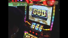【特番】MILLION GOD GRAND PRIX -剛腕最強決定戦-