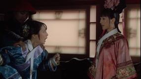 宮廷の諍い女 第1部 第10話/字幕