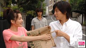 ホタルノヒカリ 第09話