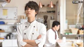 グ・ラ・メ! -総理の料理番- 第03話