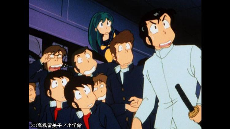 うる星やつら デジタルリマスター版 第4シーズン #151