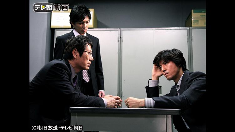 松本清張・最終章 わるいやつら 第08話(最終話)