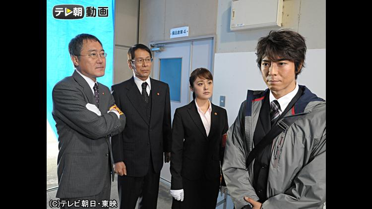 遺留捜査(2011) 第01話