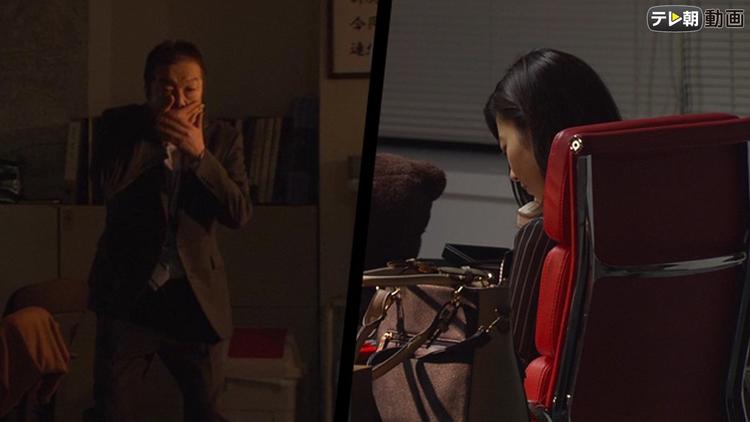 番外編「恋のアルマジロ」 第01話「誘惑のテンガロンハット」