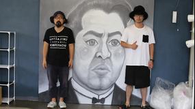 山田孝之のカンヌ映画祭 第01話