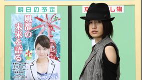 仮面ライダーW(ダブル) 第33話
