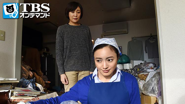 SAKURA -事件を聞く女- 第02話