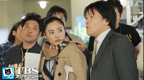 恋愛ニート -忘れた恋のはじめ方- 第03話