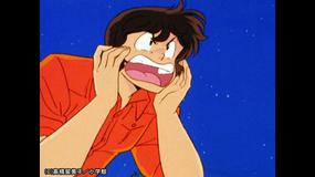 めぞん一刻 デジタルリマスター版 第1シーズン #08