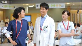 DOCTORS 2 最強の名医 第05話