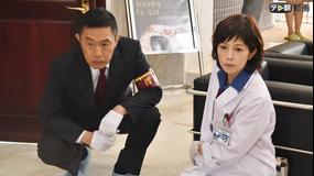 科捜研の女 season15 第06話