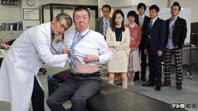 警視庁 ナシゴレン課 第10話(最終話)
