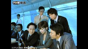 遺留捜査(2012) 第08話(最終話)