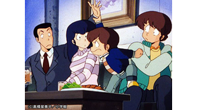めぞん一刻 デジタルリマスター版 第1シーズン #02