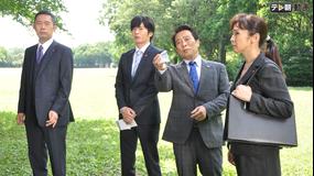警視庁・捜査一課長 season2 第09話
