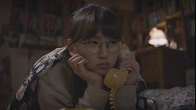 恋のスケッチ -応答せよ1988- 第23話/字幕