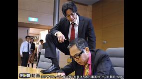 サラリーマン金太郎 第09話