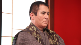 侍戦隊シンケンジャー 第11話