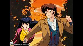 めぞん一刻 デジタルリマスター版 第1シーズン #35