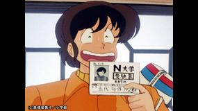 めぞん一刻 デジタルリマスター版 第1シーズン #04