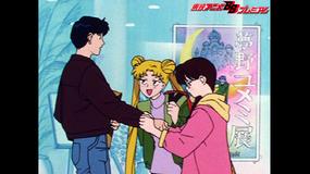 美少女戦士セーラームーン 第28話