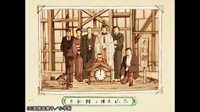 めぞん一刻 デジタルリマスター版 第1シーズン #44