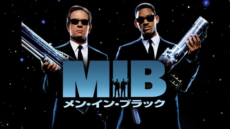 メン・イン・ブラック/字幕【トミー・リー・ジョーンズ+ウィル・スミス】