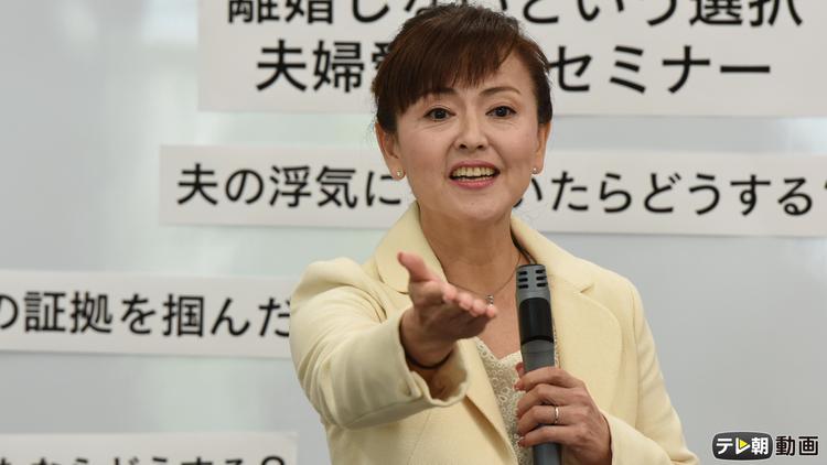 科捜研の女 season16 第03話