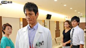 DOCTORS 2 最強の名医 第07話