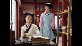 宮廷女官チャングムの誓い 第44話/字幕
