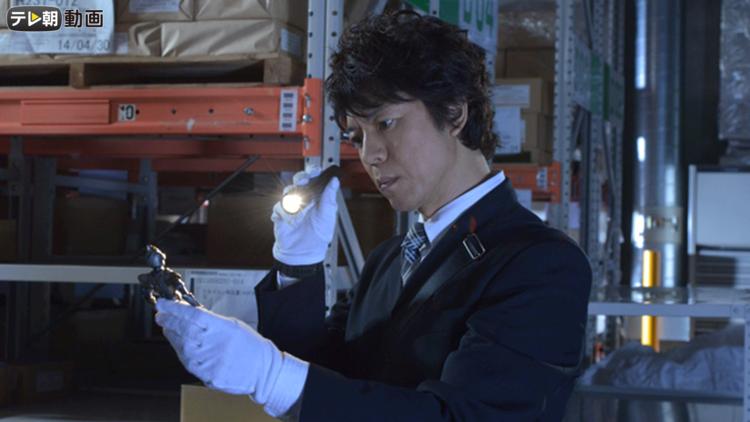 遺留捜査スペシャル(2015/05/17放送分)