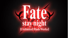 TVアニメ「Fate/stay night [Unlimited Blade Works]」2ndシーズン #25(最終話)