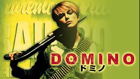 ドミノ/字幕