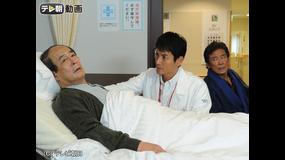 DOCTORS 3 最強の名医 第02話