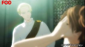 オシリスの天秤 -season2-前編(Taget 11-Taget 16)【フジテレビオンデマンド】