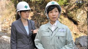 警視庁・捜査一課長 season2 第03話